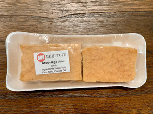 Mejii Fried Tofu (2 pcs)