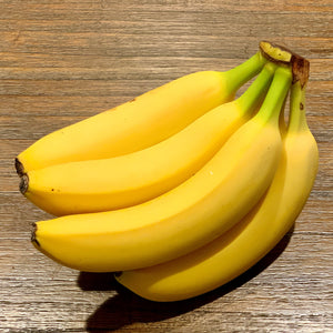 Bananas (1 Bunch)