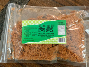 Weiyee Dried Shredded Pork with Sesame and Seaweed (7oz) 唯一芝麻海苔肉鬆