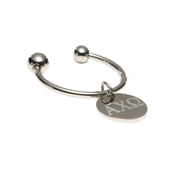 Metal Key Ring - Alpha Chi Omega Greek Letters - Silver