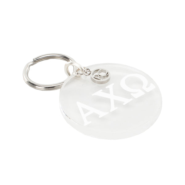 Lucite Key Ring - Alpha Chi Omega Greek Letters - Clear