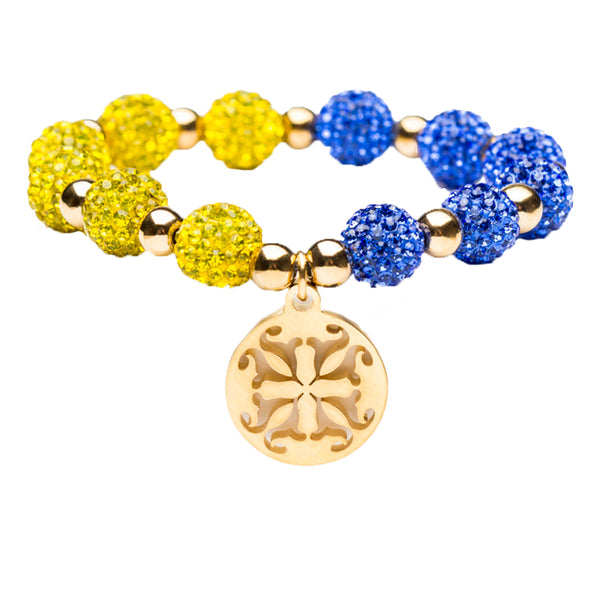 Kaleidoscope Cobalt/Yellow Gold