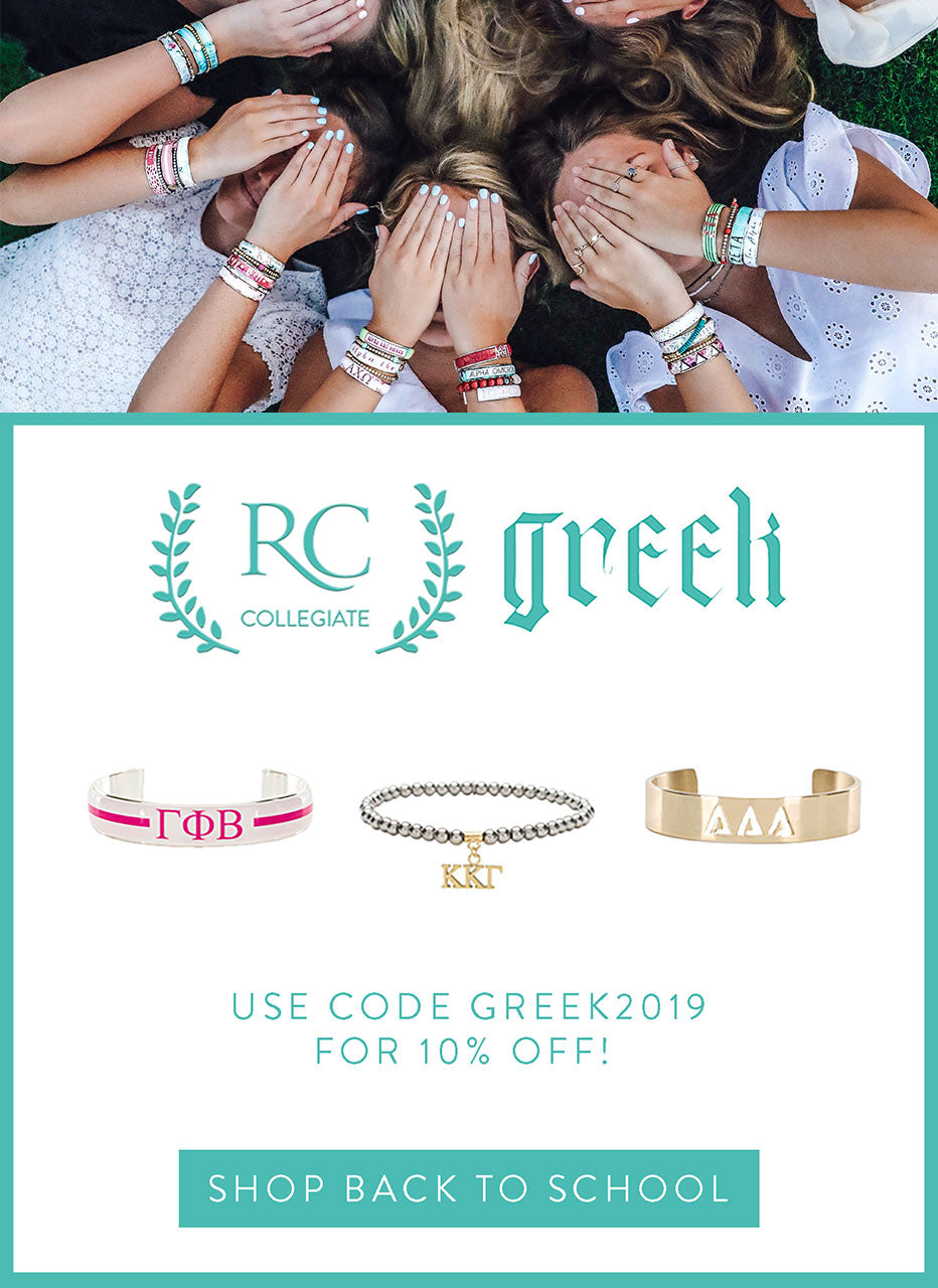 Greed Bracelets | Rustic Cuff Greek