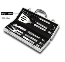 Load image into Gallery viewer, 26Pcs Stainless Steel BBQ Tools Set Barbecue Grilling Utensil Accessories - Smart Widget