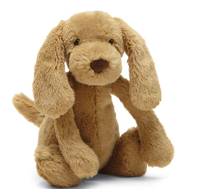 Jellycat -  Bashful Toffee Puppy - 7""