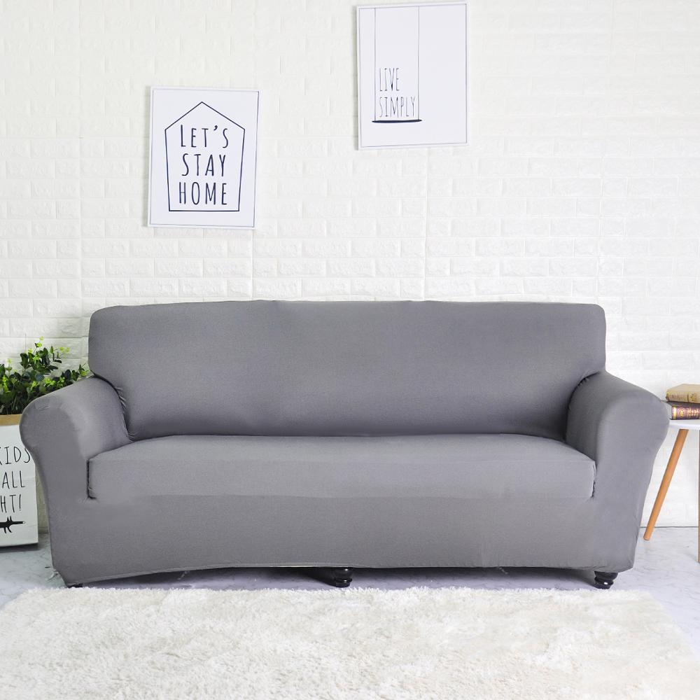 Solid Grey Printed Stretch Sofa Slipcover | 1-4 Seats