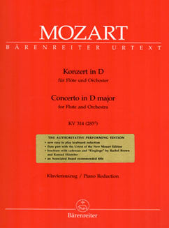 Mozart W.A. - Concerto in D major - FLUTISTRY BOSTON