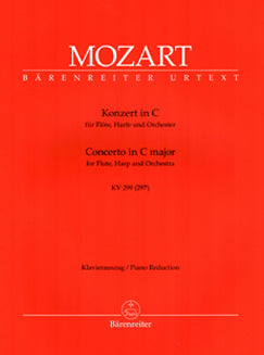 Mozart, W.A. - Concerto in C Major, KV 299 - FLUTISTRY BOSTON