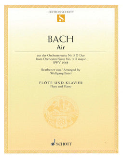 Bach, J.S. - Air from Orchestral Suite No. 3 in D major - FLUTISTRY BOSTON