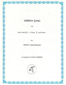 Moussorgksy, M. - Hebrew Song