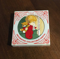 Vintage Jasco 1981 Ceramic Tile Trivets -- Christmas--Boy in Pajamas with Teddy