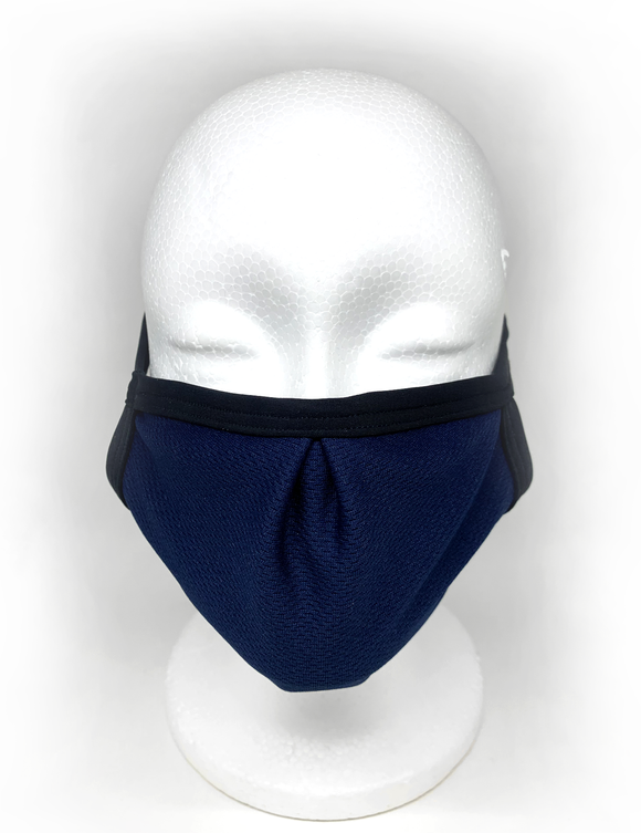 BLUE SINGLE FACE MASK