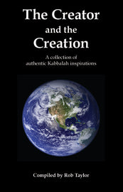 The Creator and the Creation
