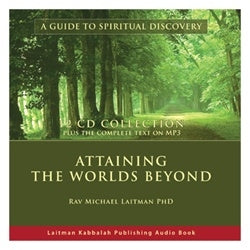 Attaining the Worlds Beyond (MP3)