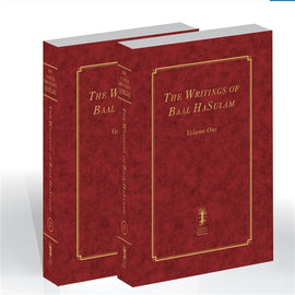 The Writings of Baal HaSulam - 2 volumes