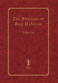 The Writings of Baal HaSulam – Volume One