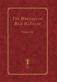 The Writings of Baal HaSulam – Volume Two