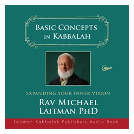 Basic Concepts in Kabbalah (Download)