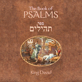 The Book of Psalms (Download)