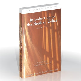 Introduction to the Book of Zohar (Kindle)