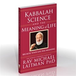 Kabbalah, Science and the Meaning of Life (Kindle)
