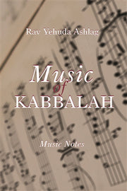 Music of Kabbalah - playing notes