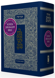 "Tanakh - Torah, Nevi'im (""Prophets"") and Ketuvim (""Writings"") (English/Hebrew)"