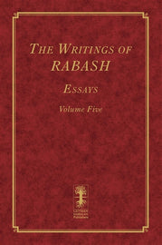 The Writings of RABASH - Essays - Volume Five (E-Book)