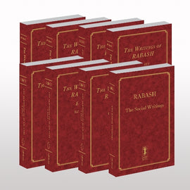 The Writings of Rabash - 8 volumes