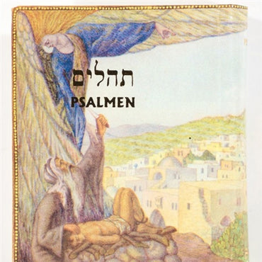 Tehillim / Psalmen (Hebrew/German)
