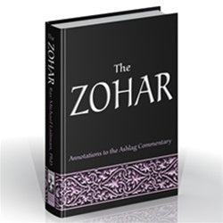 The Zohar: annotations to the Ashlag Commentary (Kindle)