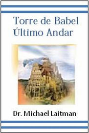 Torre de Babel (E-Book)