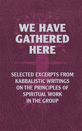 We Have Gathered Here (E-Book)
