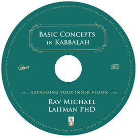Basic Concepts in Kabbalah (CD)