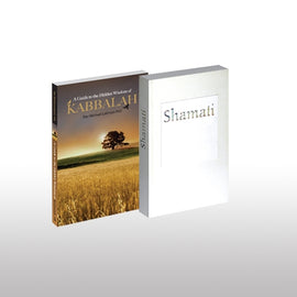 Kabbalah Revealed Interactive Part 2 (E-Book)
