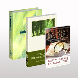 Kabbalah Revealed Interactive Part 1 (E-Book)