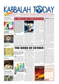 "<p>Kabbalah Today - 1st Issue<br><a href=""http://files.kabbalahmedia.info/files/eng_2007-03-01_bb-newspaper_kabbalah-today-01_low.pdf""><SPAN style=""COLOR: #ff0000""><b>Free Download</b></SPAN></a></p>"