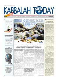 "<p>Kabbalah Today - 10th Issue<br><a href=""http://files.kab.co.il/files/eng_2007-12-03_bb-newspaper_kabbalah-today-10.pdf""><SPAN style=""COLOR: #ff0000""><b>Free Download</b></SPAN></a></p>"