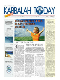 "<p>Kabbalah Today - 11th Issue<br><a href=""http://files.kab.co.il/files/eng_2008-01-06_bb-newspaper_kabbalah-today-11.pdf""><SPAN style=""COLOR: #ff0000""><b>Free Download</b></SPAN></a></p>"