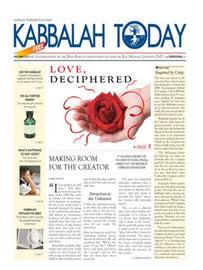 "<p>Kabbalah Today - 12th Issue<br><a href=""http://files.kab.co.il/files/eng_2008-02-08_bb-newspaper_kabbalah-today-12.pdf""><SPAN style=""COLOR: #ff0000""><b>Free Download</b></SPAN></a></p>"