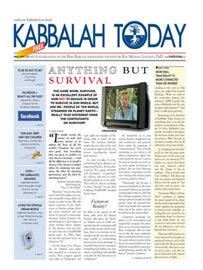 "<p>Kabbalah Today - 13th Issue<br><a href=""http://files.kab.co.il/files/eng_2008-03-23_bb-newspaper_kabbalah-today-13.pdf""><SPAN style=""COLOR: #ff0000""><b>Free Download</b></SPAN></a></p>"