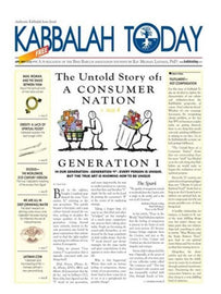 "<p>Kabbalah Today - 14th Issue<br><a href=""http://files.kab.co.il/files/eng_2008-04-17_bb-newspaper_kabbalah-today-14.pdf""><SPAN style=""COLOR: #ff0000""><b>Free Download</b></SPAN></a></p>"