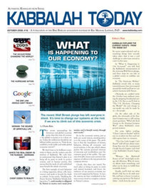 "<p>Kabbalah Today - 16th Issue<br><a href=""http://files.kab.co.il/files/eng_2008-10-07_bb-newspaper_kabbalah-today-16_low.pdf""><SPAN style=""COLOR: #ff0000""><b>Free Download</b></SPAN></a></p>"