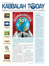 "<p>Kabbalah Today - 18th Issue<br><a href=""http://files.kab.co.il/files/eng_2008-12-08_bb-newspaper_kabbalah-today-18_low.pdf""><SPAN style=""COLOR: #ff0000""><b>Free Download</b></SPAN></a></p>"