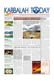 "<p>Kabbalah Today - 2nd Issue<br><a href=""http://files.kab.co.il/files/eng_2007-04-01_bb-newspaper_kabbalah-today-02_low.pdf""><SPAN style=""COLOR: #ff0000""><b>Free Download</b></SPAN></a></p>"