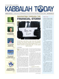 "<p>Kabbalah Today - 20th Issue<br><a href=""http://files.kab.co.il/files/eng_2009-02-08_bb-newspaper_kabbalah-today-20_low.pdf""><SPAN style=""COLOR: #ff0000""><b>Free Download</b></SPAN></a></p>"