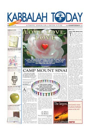 "<p>Kabbalah Today - 3rd Issue<br><a href=""http://files.kab.co.il/files/eng_2007-05-01_bb-newspaper_kabbalah-today-03.pdf""><SPAN style=""COLOR: #ff0000""><b>Free Download</b></SPAN></a></p>"