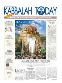 "<p>Kabbalah Today - 6th Issue<br><a href=""http://files.kab.co.il/files/eng_2007-08-05_bb-newspaper_kabbalah-today-06.pdf""><SPAN style=""COLOR: #ff0000""><b>Free Download</b></SPAN></a></p>"