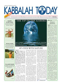 "<p>Kabbalah Today - 8th Issue<br><a href=""http://files.kab.co.il/files/eng_2007-10-03_bb-newspaper_kabbalah-today-08.pdf""><SPAN style=""COLOR: #ff0000""><b>Free Download</b></SPAN></a></p>"