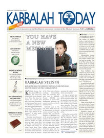 "<p>Kabbalah Today - 9th Issue<br><a href=""http://files.kab.co.il/files/eng_2007-11-01_bb-newspaper_kabbalah-today-09.pdf""><SPAN style=""COLOR: #ff0000""><b>Free Download</b></SPAN></a></p>"